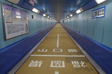 FUKUOKAYAMAGUCHI.jpg