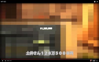 幸せ即金副業生活 後藤柚葉1