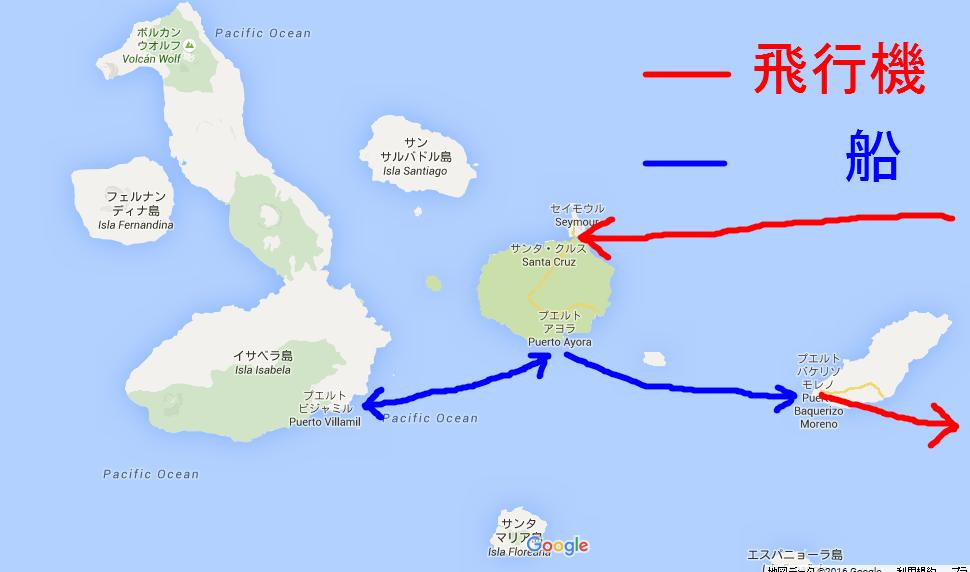 ガラパゴス諸島地図1