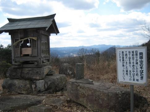 岡田山(一等三角点) 010