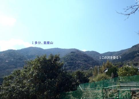 皇座山(山口県1等三角点) 001-001