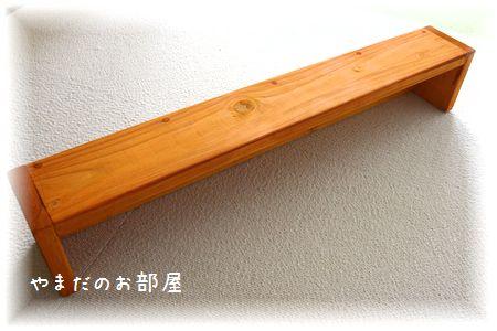初めての木工③