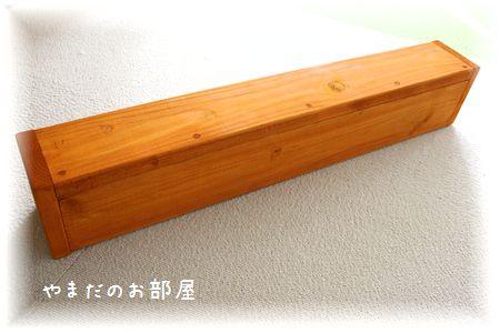初めての木工④