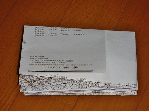 DSCF1638.jpg