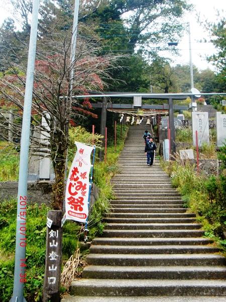 004 剣山登山口