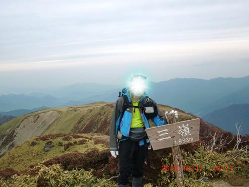 055 三嶺山頂