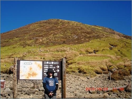 009 三俣山へ