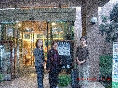 003 綾川荘