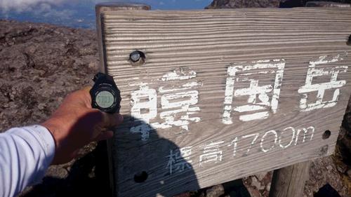 002 韓国山頂