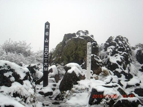 006 黒岩山