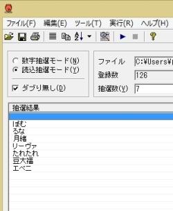 スクリーンショット-(82)