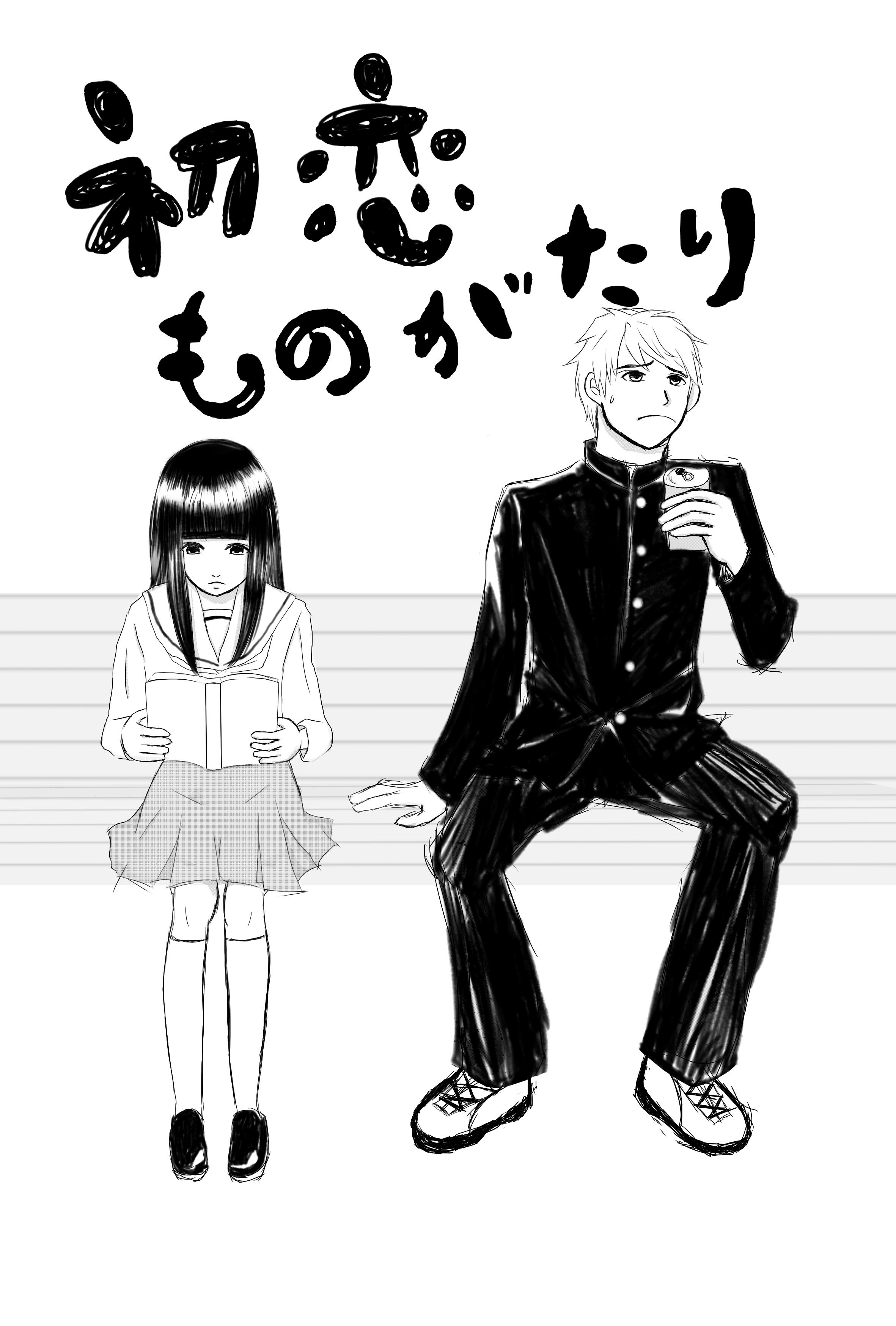いちか記事用02
