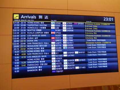 SFO+HNL2015.7デルタ航空シアトル発羽田行き到着