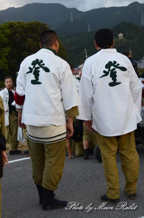 登道屋台(だんじり) 祭り装束 西条祭り