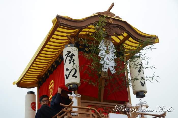 水引幕 広江屋台(だんじり)