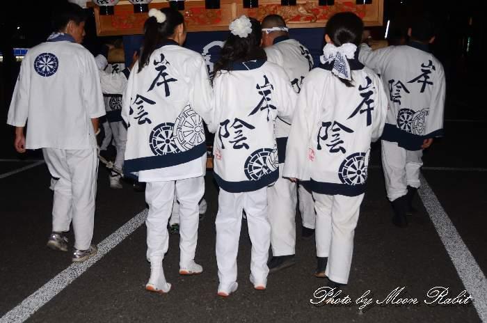 岸陰屋台(岸陰だんじり) 祭り装束