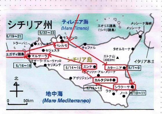 1旅程MAP