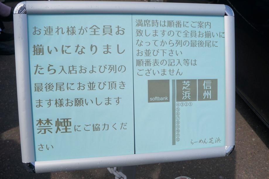 DSC09462.jpg