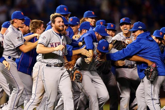 Mets 20151022