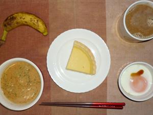 レアチーズケーキ,トマトスープ,目玉焼き(S),バナナ(SS),コーヒー(豆乳)