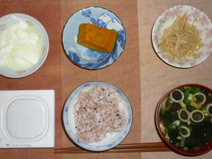 胚芽押麦入り五穀米,納豆,カボチャの煮物,もやしのわさび醤油和え,ワカメとほうれん草のおみそ汁,オリゴ糖入りヨーグルト