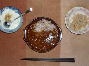 トマトチキンカレーライス,ツナサラダ,甜菜糖入りヨーグルト