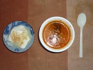 ミネストローネスープ,甜菜糖入りヨーグルト