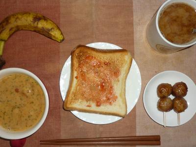 イチゴジャムトースト,トマトスープ,つくね×2,バナナ(S),コーヒー
