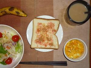イチゴジャムトースト,サラダ(キャベツ、大根、レタス、水菜、トマト)青紫蘇・オリーブオイル,スクランブルエッグ(S),バナナ(S),コーヒー