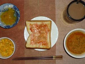 イチゴジャムトースト,トマトスープ,スクランブルエッグ(S),オレンジゼリー,コーヒー