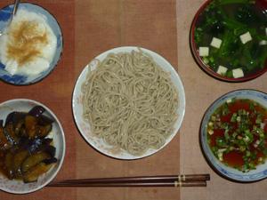 二八蕎麦,茄子のみぞれ煮,ほうれん草と豆腐のおみそ汁,甜菜糖入りヨーグルト