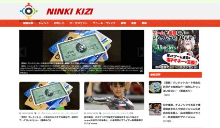 http://going-news.net/