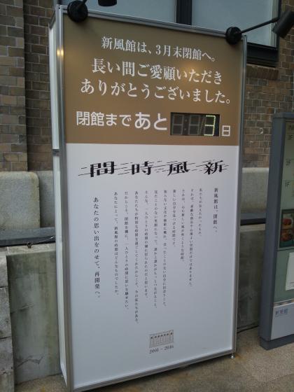 20160325