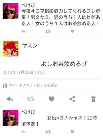 02_発端