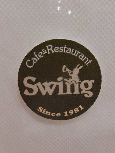 swing20160309002