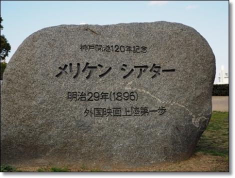 omdP3204510.jpg