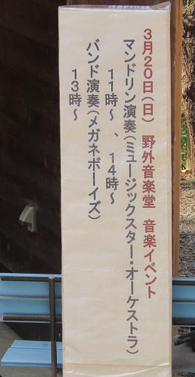 katakuri160320-108.jpg