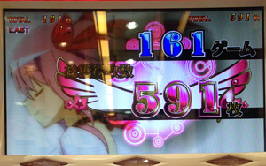 写真 2015-11-04 13 55 02