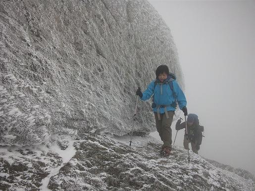 3月28日 宮之浦岳山頂直下