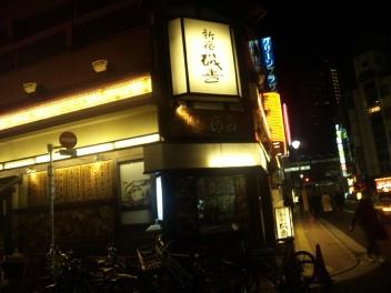 東京64③
