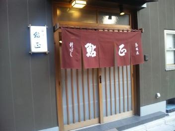 東京65③