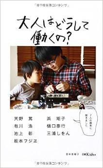 arikawahiro.jpg