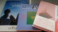 YOGAの勉強