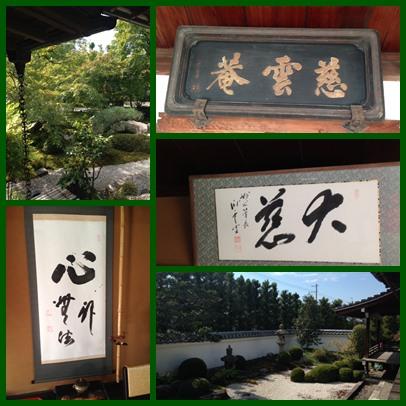 jiunpage1.jpg
