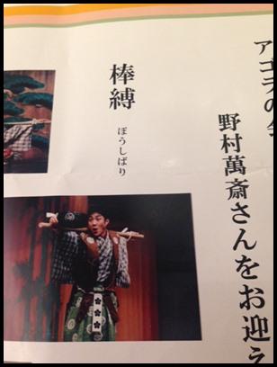 nomura4a.jpg