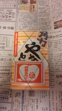 yohira 職人つれづれ日記♪-120918_194600.jpg