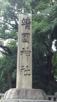 yohira 職人つれづれ日記♪-120919_141218.jpg