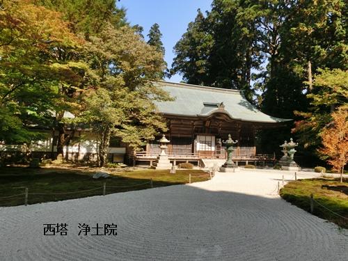 10月比叡山行12