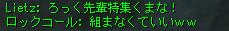 151108-10_20151108114534cbf.jpg