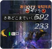 151108-8.jpg